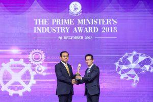 นายมงคล เฮงโรจนโสภณ Vice President-Olefins Business and Operations รับมอบรางวัลอุตสาหกรรมดีเด่น ประจำปี 2561_ประเภทการรักษาคุณภาพสิ่งแวดล้อม