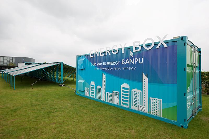 กักเก็บพลังงานแสงอาทิตย์ (Banpu Energy Box) แบบขนย้ายได้