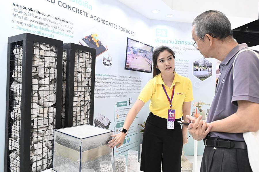 นวัตกรรม Recycle concrete road ของเอสซีจี ตามเเนวคิด Circular Economy
