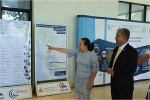 งานสัมมนาโครงการสนับสนุนการลงทุนติดตั้งใช้งานระบบอบแห้งพลังงานแสงอาทิตย์ ปี 2562 ครั้งที่ 1