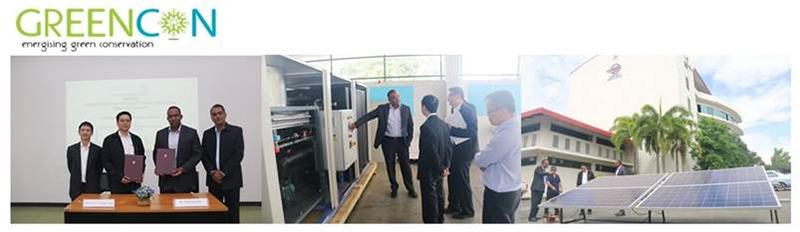 โครงการพัฒนาการเพิ่มประสิทธิภาพในการจัดการพลังงานภายในอาคาร