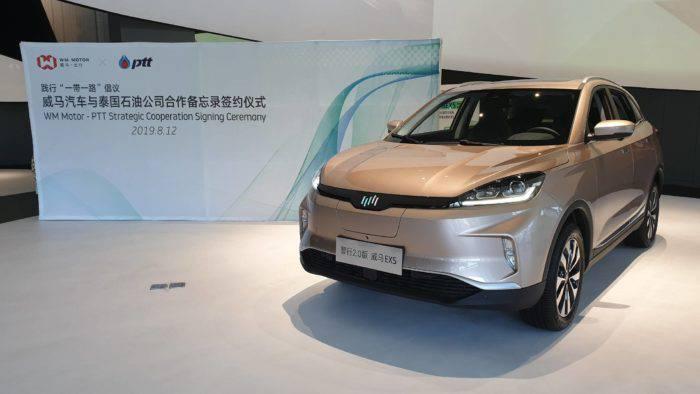 รถยนต์ไฟฟ้า WM Motors