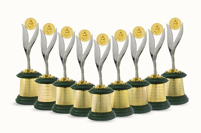 รางวัล Prime Minister's Industry Award หรือรางวัลอุตสาหกรรม