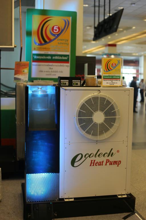 เครื่องทำน้ำร้อน Ecotech