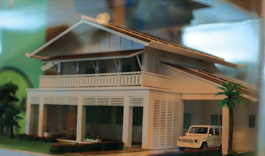 บ้านประหยัดพลังงาน