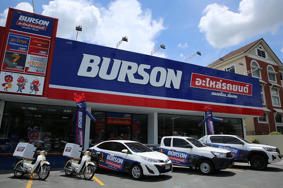 Burson Thailand