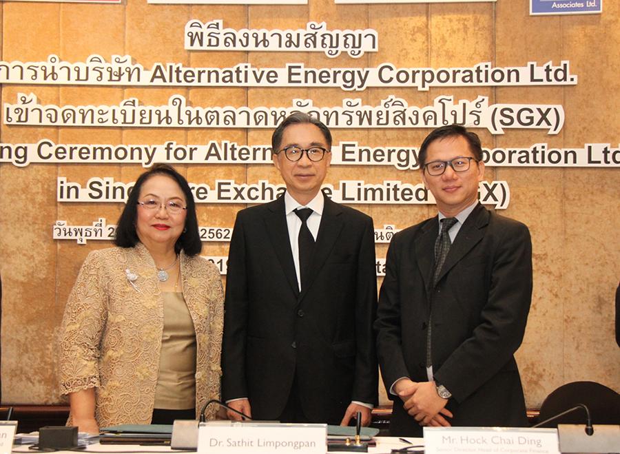 Alternative Energy Corporation Limited (AEC)