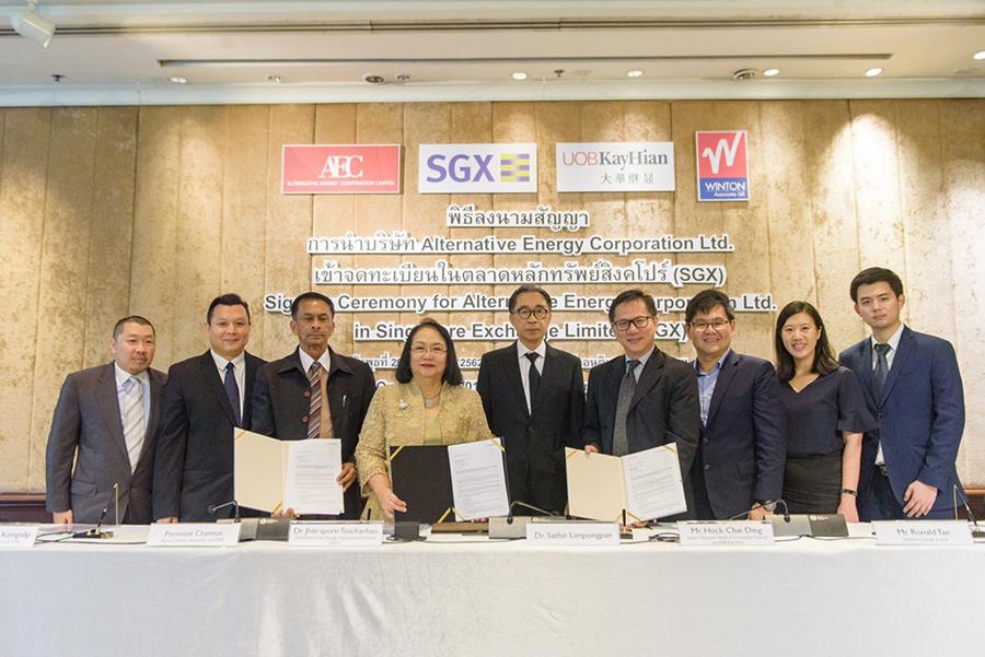 AEC เตรียมเข้าตลาดหลักทรัพย์สิงคโปร์ (SGX) ขยายการระดมทุน รองรับการเติบโตธุรกิจพลังงานสะอาดในอนาคต