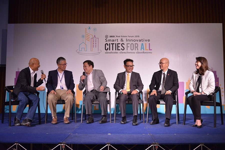 """สมาคมสถาปนิกสยามฯ เตรียมพร้อมจัดงาน """"ASA Real Estate Forum 2019"""" เปิดเวทีถกปัญหาการพัฒนา เมืองอัจฉริยะ เมืองนวัตกรรม เมืองเพื่อทุกคน"""