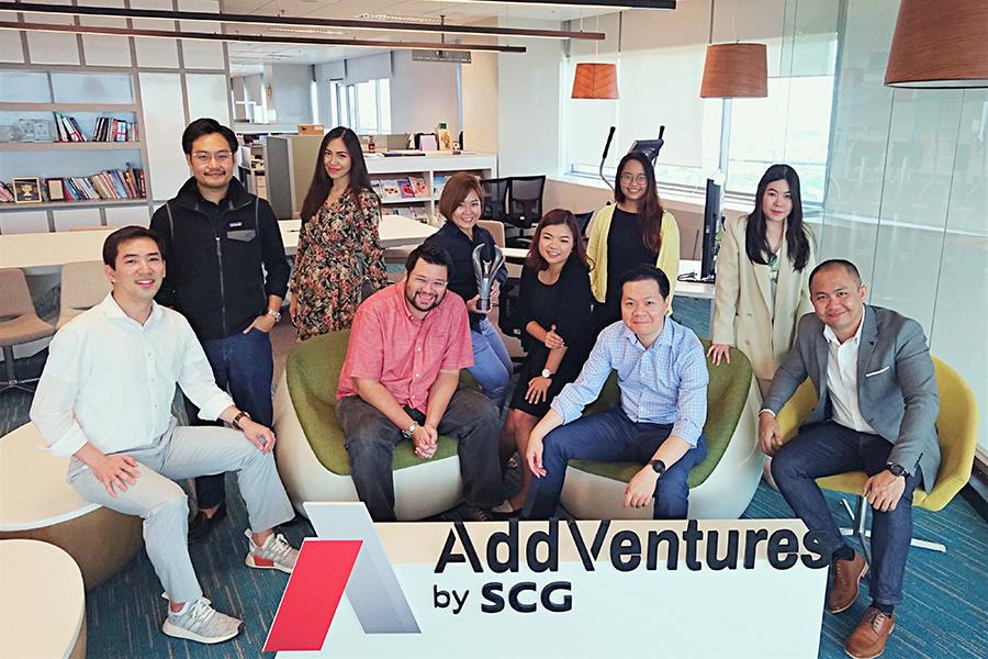 AddVentures by SCG