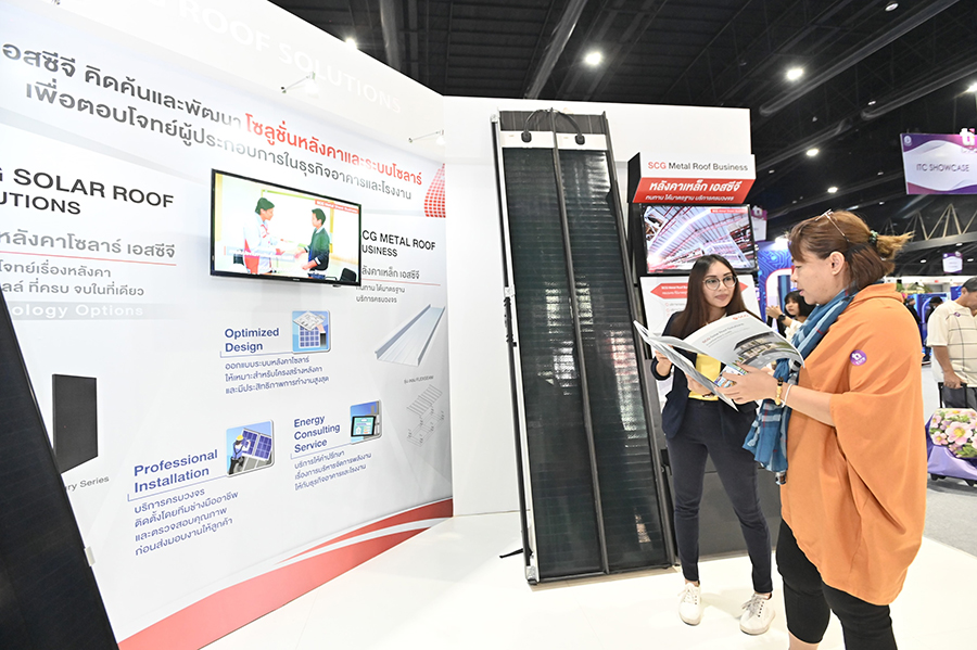 โซลูชั่นหลังคา เอสซีจี ตามเเนวคิด Circular Economy ภายในงาน Thailand Industry Expo 2019