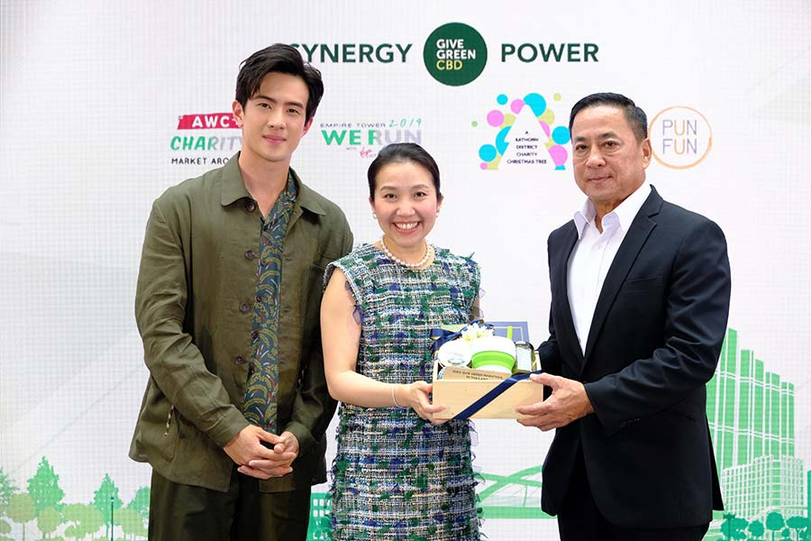 "โครงการ ""GIVE GREEN CBD : SYNERGY POWER 2019"""
