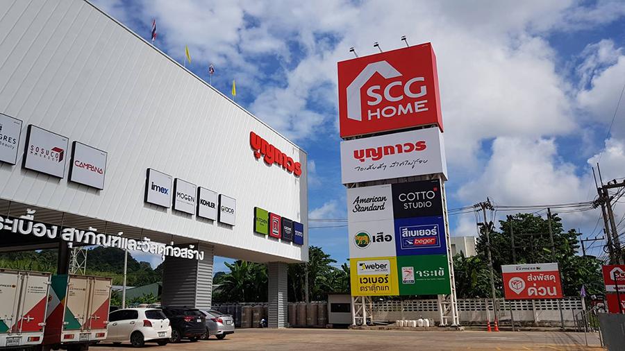 SCG Home บุญถาวร