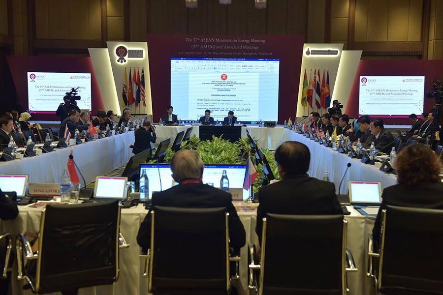 การประชุมรัฐมนตรีอาเซียนด้านพลังงานครั้งที่ 37 (37th AMEM)