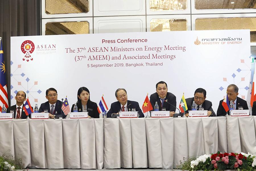 การประชุมอาเซียนด้านพลังงาน ครั้งที่ 37