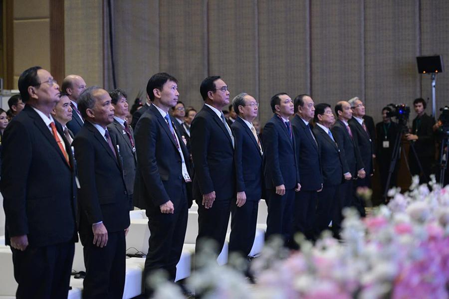 ประชุมอาเซียนด้านพลังงานครั้งที่ 37 (37th AMEM)