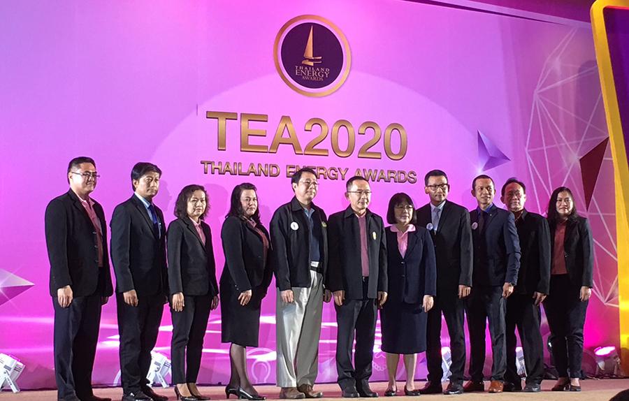 เงื่อนไขชิงรางวัล Thailand Energy Awards 2020