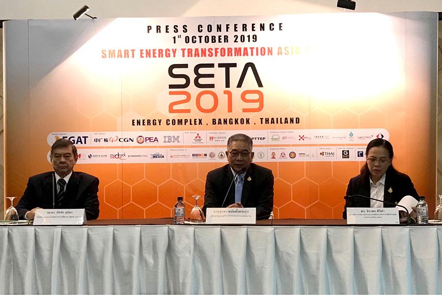 กระทรวพลังงาน ผนึก 6 กระทรวง จับมือ ด้อยซ์ เมสเซ่ และ แกท อินเตอร์เนชั่นแนล ประกาศความพร้อมจัดงาน SETA 2019