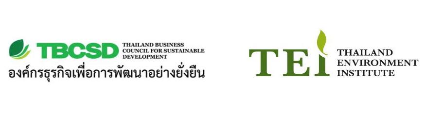 TBCSD ร่วมกับ TEI จัดงานพิธีมอบใบรับรองประเภทต่างๆ