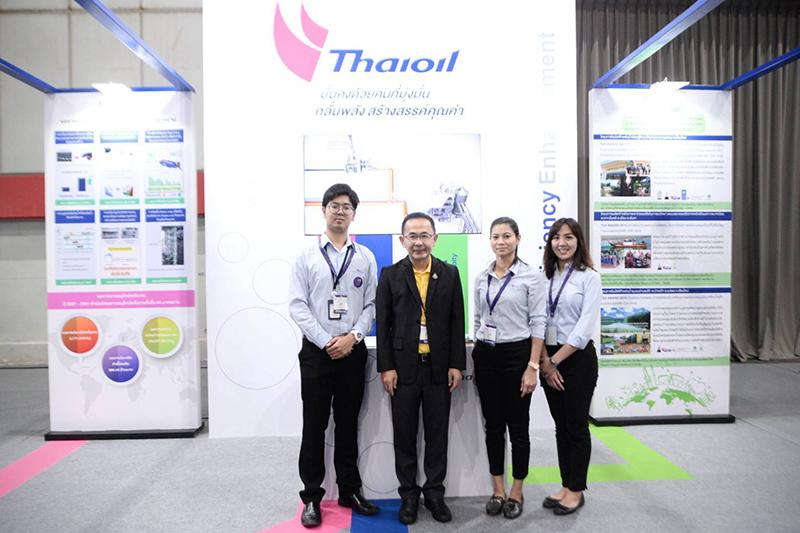 """งาน """"20 ปี Thailand Energy Awards"""""""