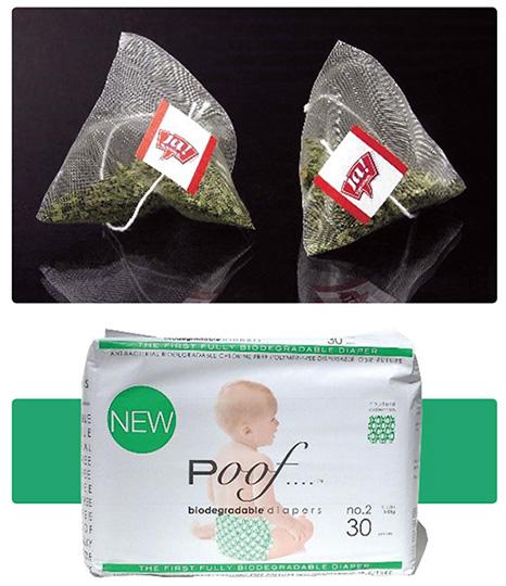 ผลิตภัณฑ์จากไบโอพลาสติก PLA ถุงชาและผ้าอ้อมเด็ก