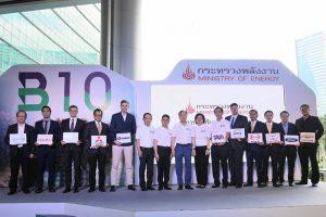 รณรงค์คนไทยใช้น้ำมันดีเซล B10 ลดฝุ่น PM 2.5 - แก้ราคาปาล์ม