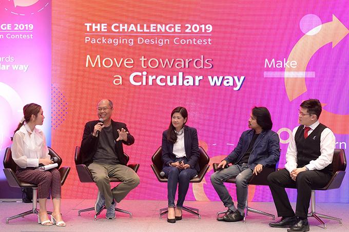 การจัดเสวนา Design Talk 2019