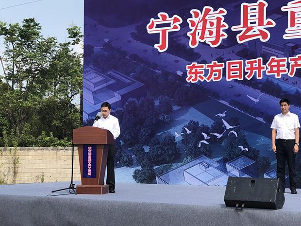 โรงงานสีเขียวในประเทศจีน