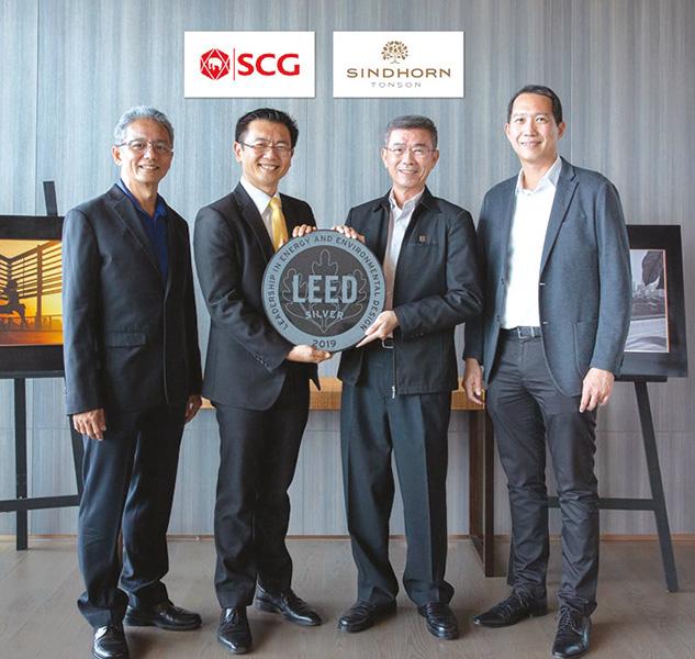 บริษัท สยามสินธร จำกัด ร่วมกับ SCG Green Building Solution ที่ปรึกษาด้านอาคารเขียว