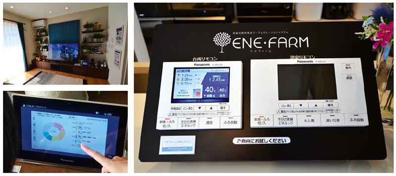 จอมอนิเตอริ่งอุปกรณ์ไฟฟ้าต่างๆ ภายในบ้านผ่านระบบ IoT
