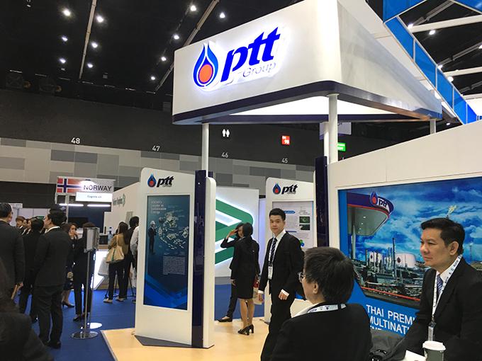 บริษัท ปตท. จำกัด (มหาชน) ในงาน Future Energy Asia 2020