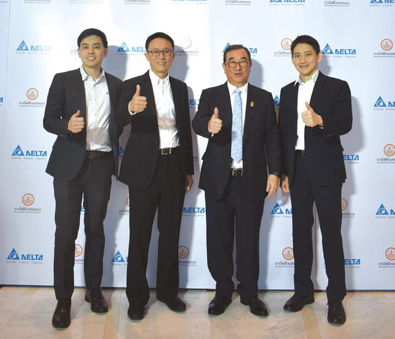 บริษัท เดลต้า อีเลคโทรนิคส์ (ประเทศไทย) จำกัด มหาชน