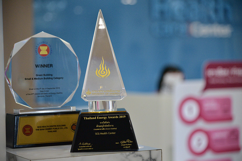 การออกแบบอาคารอนุรักษ์พลังงานที่อาคารเอสซีจี เฮลท์ เซ็นเตอร์ ได้รับรางวัลไทยแลนด์เอเนอร์จี้อวอร์ด ประจำปี 2562 (Thailand Energy Award 2019)