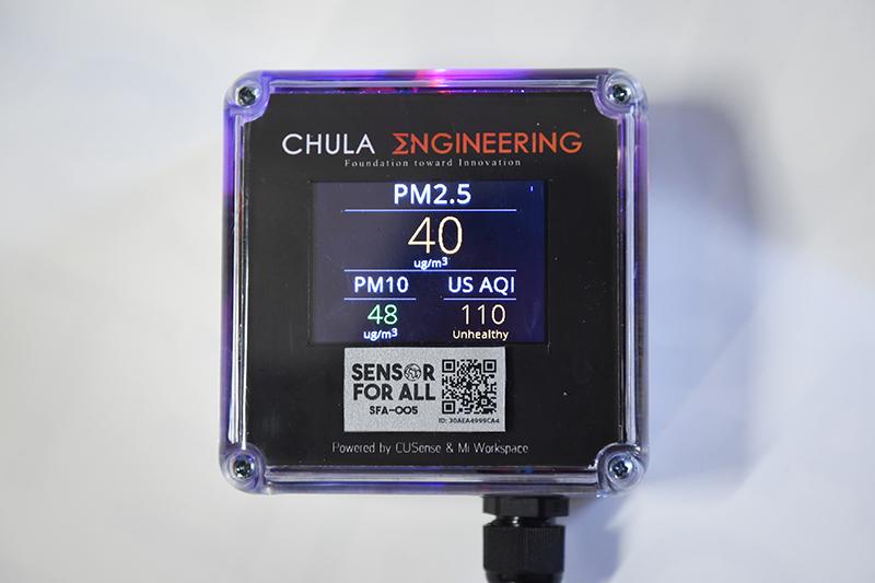 เซนเซอร์ตรวจวัดปริมาณ PM 2. 5