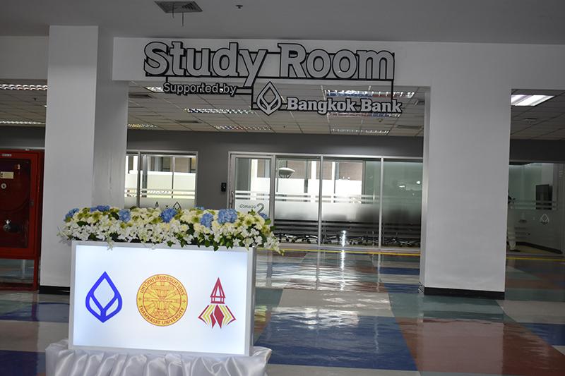 หอสมุดแห่งมหาวิทยาลัยธรรมศาสตร์