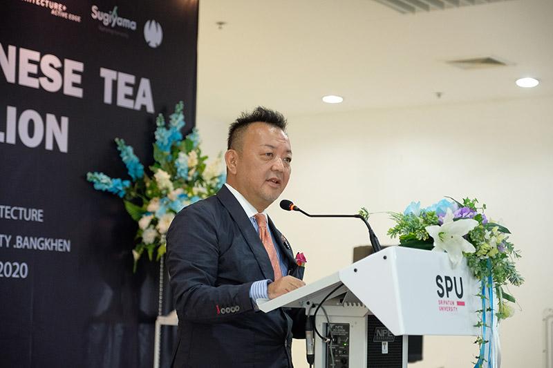 Prof. Shin Murakami
