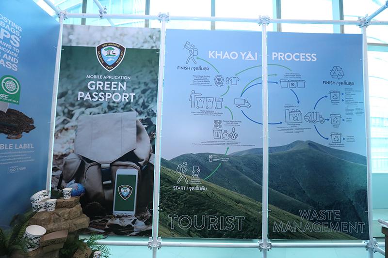 โมเดลจัดการขยะอุทยานทั่วประเทศ