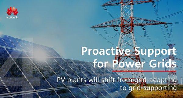 สนับสนุนโรงงานไฟฟ้าอย่างเต็มกำลัง