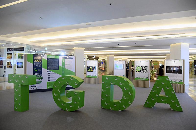 พิธีมอบรางวัล Thailand Green Design Awards 2020