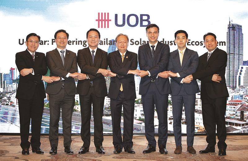โครงการ U-Solar
