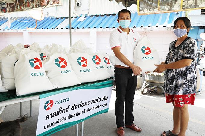 มอบถุงยังชีพ ช่วยเหลือชุมชนฝ่าวิกฤตโควิด