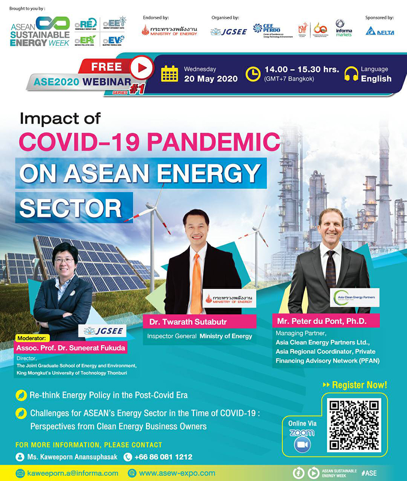 "สัมมนาออนไลน์ ""Impact of COVID-19 Pandemic on ASEAN Energy Sector"""