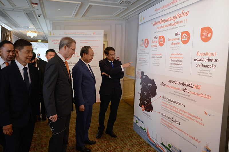 รัฐมนตรีว่าการกระทรวงพลังงาน เป็นประธานพิธีลงนามสัญญาเช่าที่ดินราชพัสดุเพื่อประกอบกิจการผลิตไฟฟ้าและน้ำเย็น