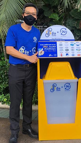 ภราดร จุลชาต ประธานกลุ่ม PPP Plastics