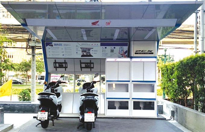 สถานีรถจักรยานยนต์ไฟฟ้าแบบแบ่งปันที่อาคารเคเอกซ์