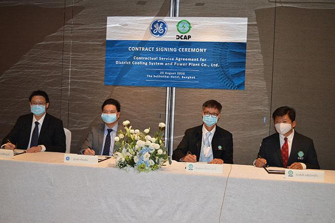 GE ลงนามให้บริการซ่อมบำรุงกังหันก๊าซกับบริษัทผลิตไฟฟ้าและน้ำเย็น เพิ่มประสิทธิภาพการใช้พลังงานในสนามบินสุวรรณภูมิ