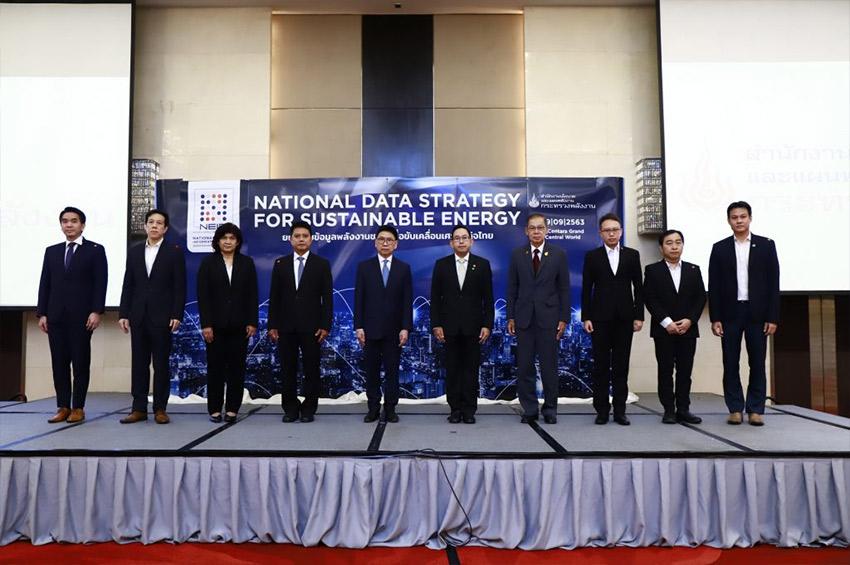 """สัมมนา """"สรุปผลการศึกษาโครงการศึกษาการจัดทำแผนยุทธศาสตร์และออกแบบการพัฒนาศูนย์สารสนเทศพลังงานแห่งชาติ เพื่อรองรับการใช้ข้อมูลขนาดใหญ่ (Big Data) ในการขับเคลื่อนแผนพลังงานของประเทศไทย"""""""