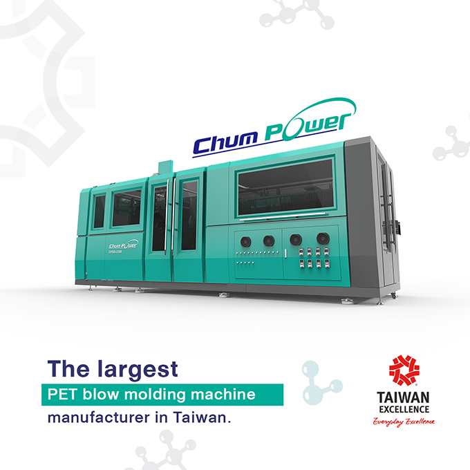 """High speed stretch blow molding machine: L-Series"" by ChumPower"