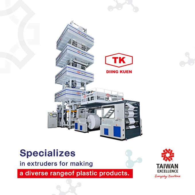 """""""Five layers co-extrusion for industrial stretch-hood (TK-HTRL-5C-2)""""by Diing Kuen"""
