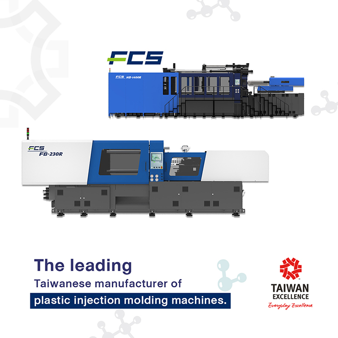 """""""Rotary Table Two-Component Injection Molding Machine (FB-230R)"""" by FCS"""